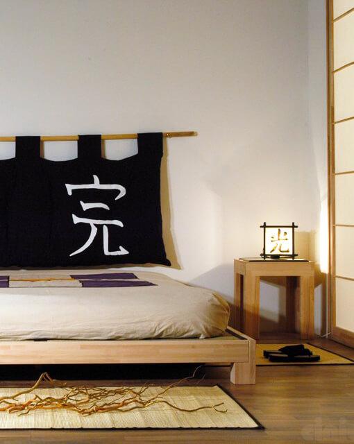 lit_futon_tatamis_meiyo_cover